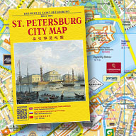 St.Petersburg City Map - карты Санкт-Петербурга