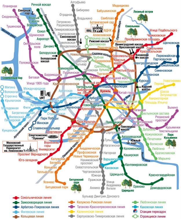 Карта-схема метро